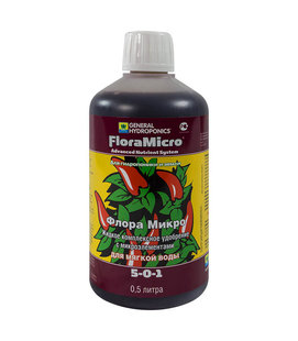 FloraMicro SW 500 мл
